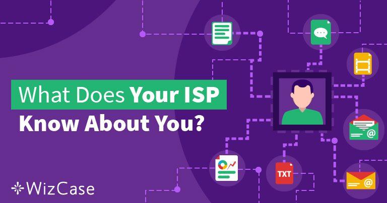 Як захистити себе від вашого постачальника послуг Інтернету