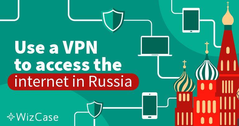 Найкращі VPN-служби для використання у Росії Wizcase