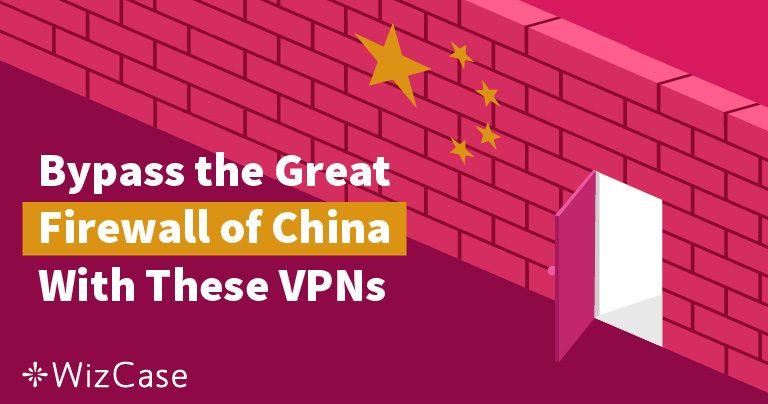Найкращі працюючі в Китаї VPN у 2020 для українських туристів