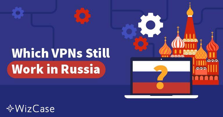 Росія заблокувала 50 VPN – Які все ще працюють?