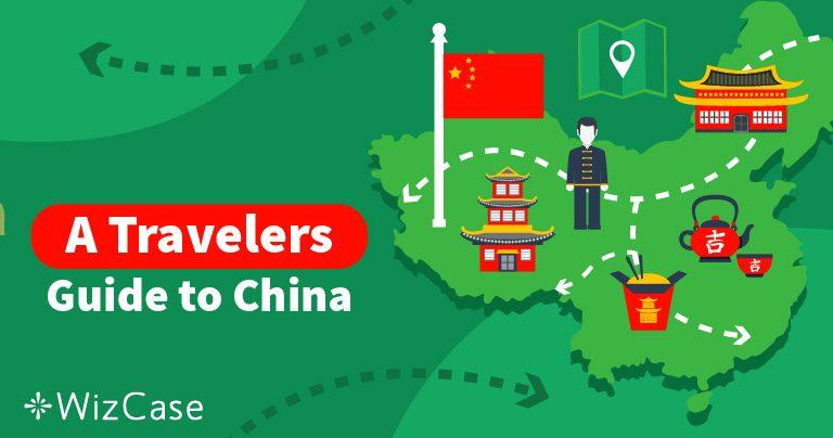 Технічні поради щодо підготовки до подорожі до Китаю