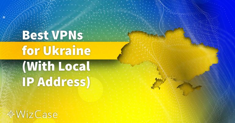 3 найкращих VPN для України (Додано місцеві сервери у 2021)